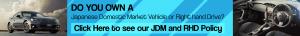 JDM_Header_Rotator-SRPHeader